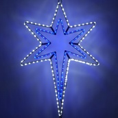 LED Bethlehem Star With A Blue Center