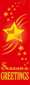 "Red Star Season's Greetings Light Pole Banner 30"" x 94"""