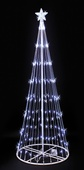 9' White LED Light Show Tree