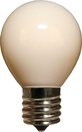 S11 Opaque White, 10 Watt Replacement Bulbs